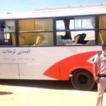 ONU faz minuto de silêncio por cristãos mortos em ataque no Egito