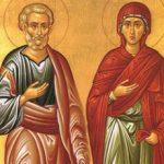 Santa Ana e São Joaquim (Pais de Nossa Senhora)