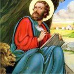 São Marcos Evangelista